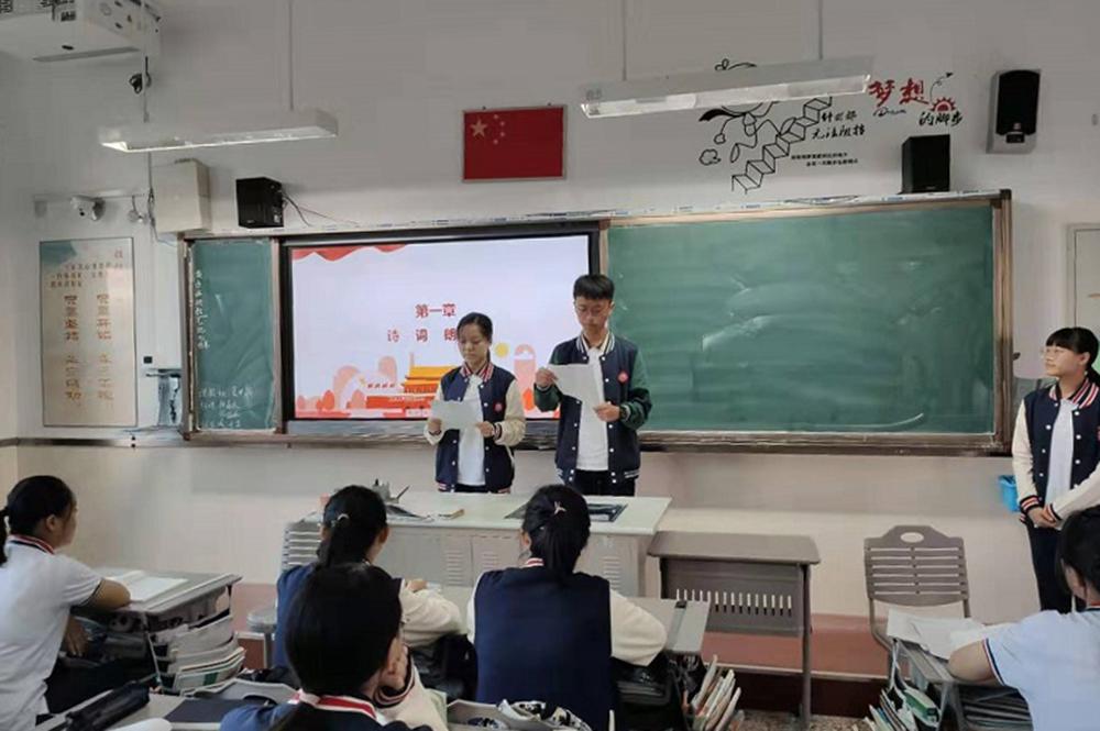 曙光中学开展《我和我的祖国》主题团日活动