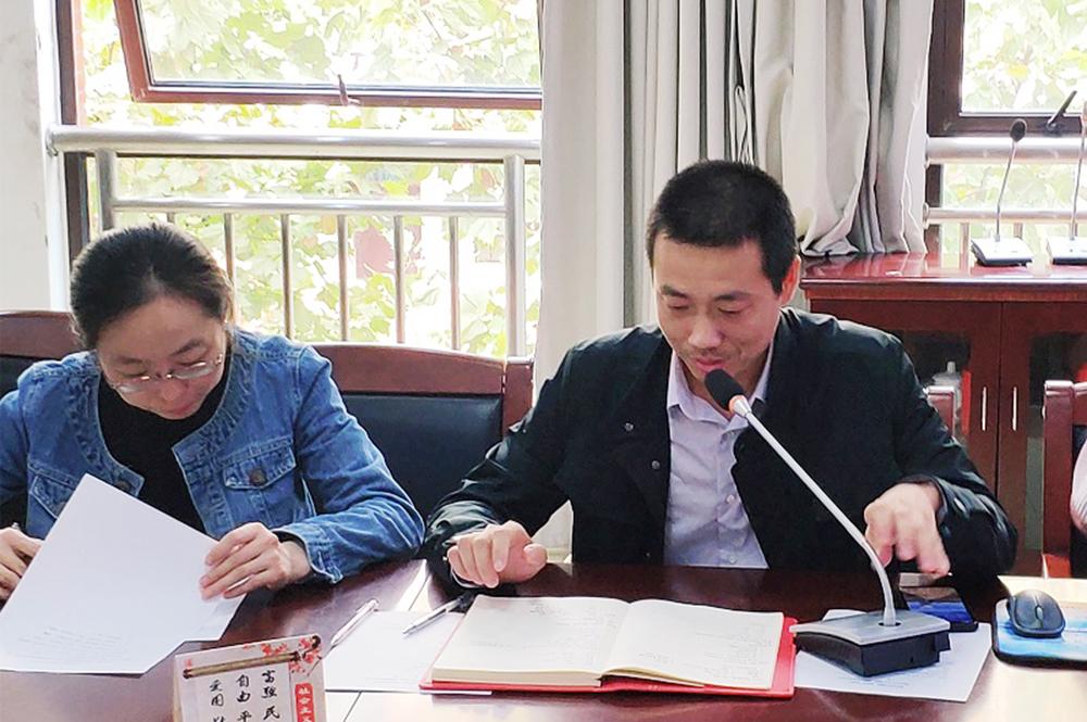 曙光中学举行2022届高一年级家委会成立仪式