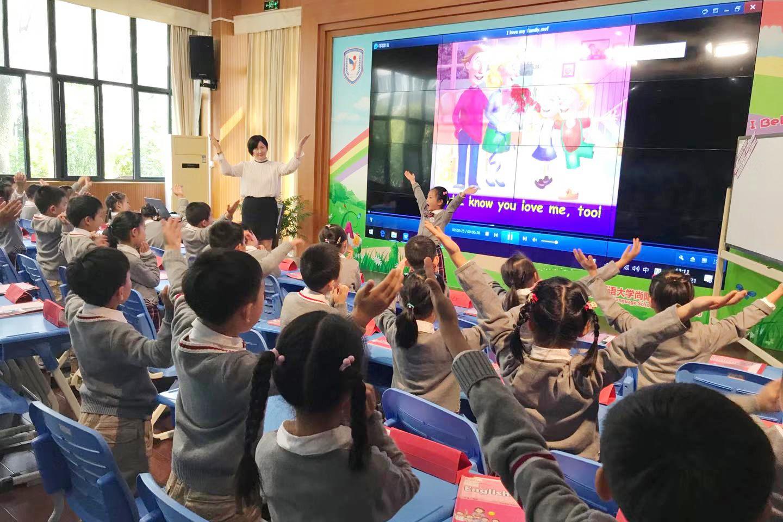 普陀区一、二年级英语教师教研活动在上外尚阳学校举行