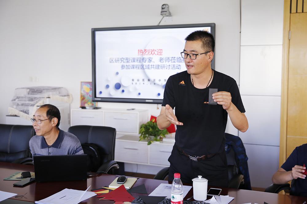 金山区学科研究型课程共享培训活动在朱泾小学举行