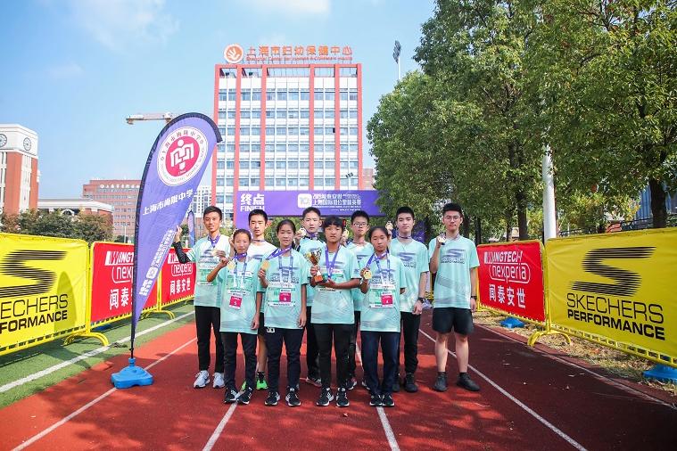 上海市梅陇中学斩获上海国际10公里精英赛团体积分第一名