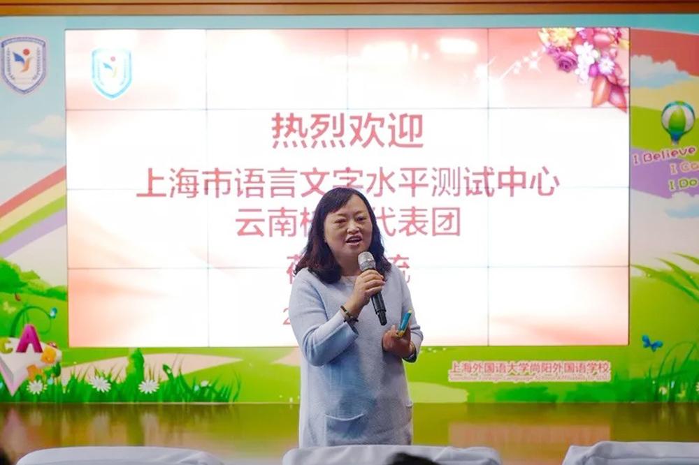 上外尚阳学校:赞颂祖国语言美 培育现代新风尚