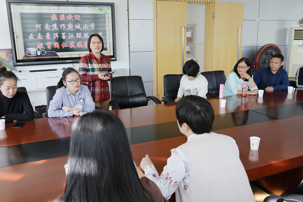 朱泾小学接待豫、滇两地学校来访团