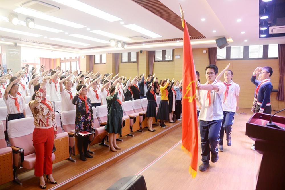 上海市金山初级中学第十一届少代会正式会议顺利召开