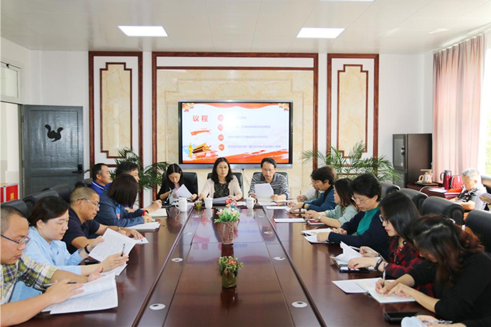 钱圩中学党支部召开换届选举、民主推荐党员大会
