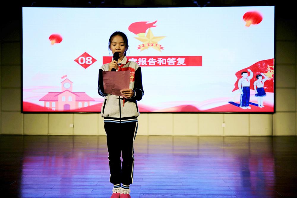 张堰小学举行第22次少先队代表大会