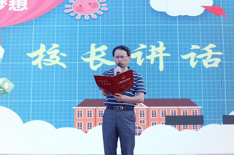 钱圩中学举行教学节启动仪式