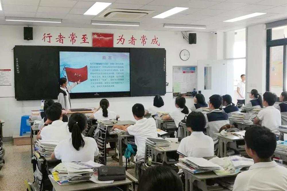 奉贤中学开展2019年国家网络安全周系列宣传活动