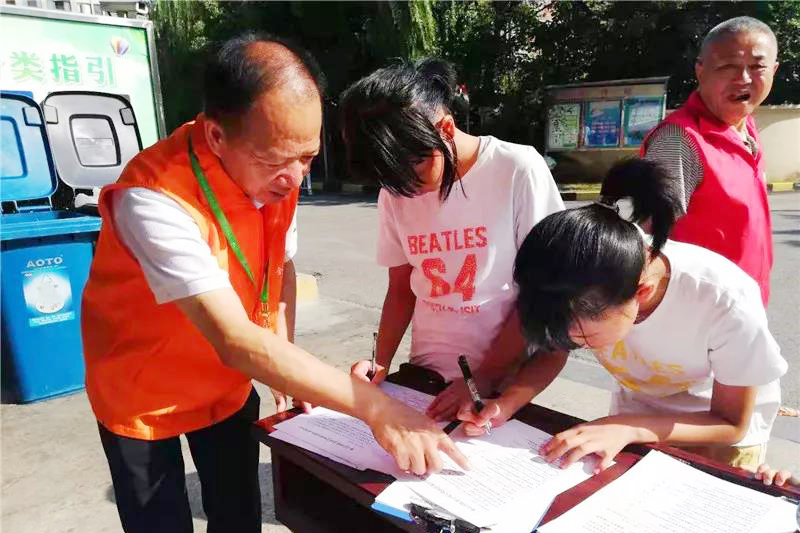 钱圩小学:弘扬志愿精神 共建美丽金山