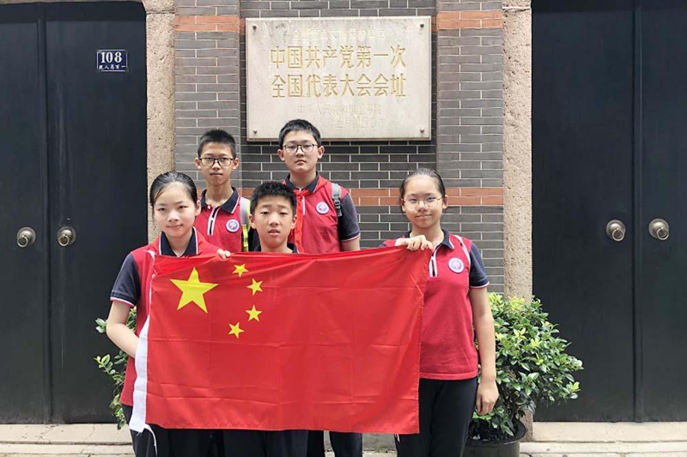 梅陇中学开展庆祝新中国成立70周年主题教育活动