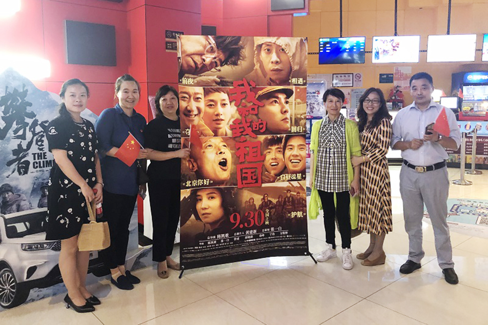 洛川学校:观看爱国电影 激发爱国情怀
