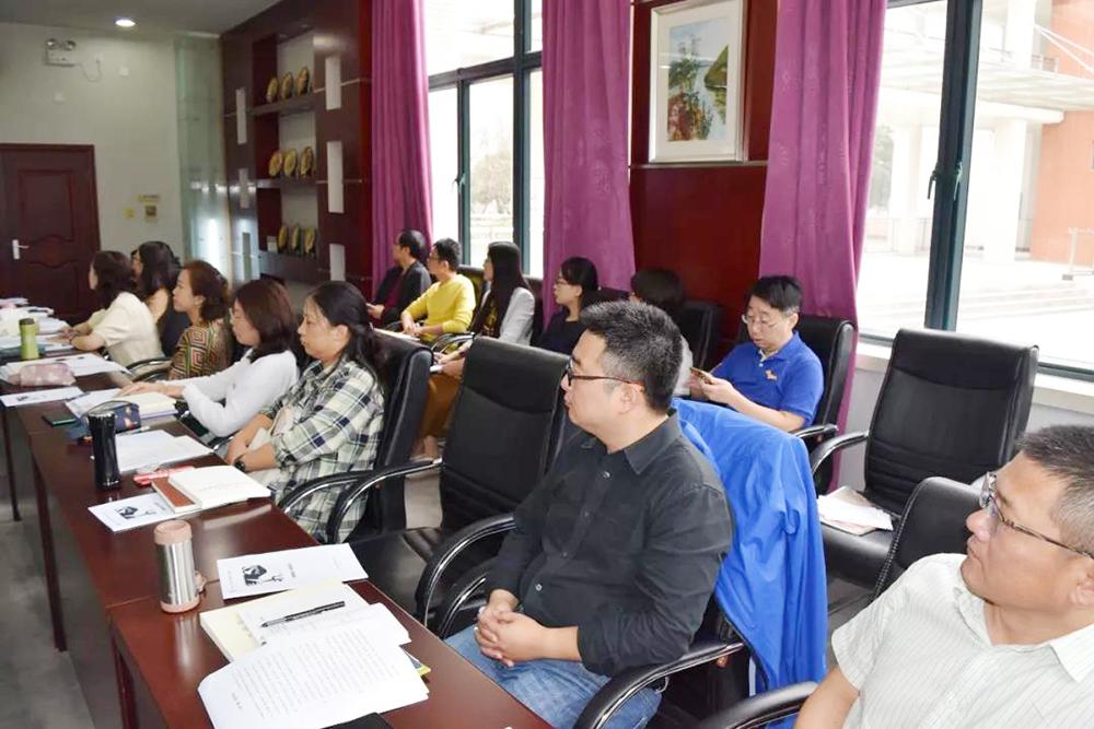 奉贤中学举行第八次集中(扩大)学习活动