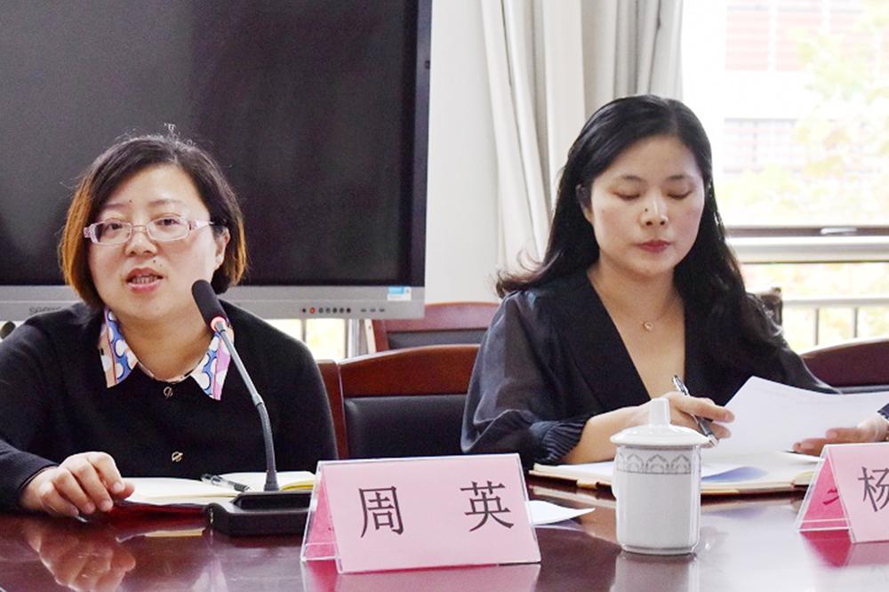 奉贤区教育局教育局副局长周英到曙光中学调研