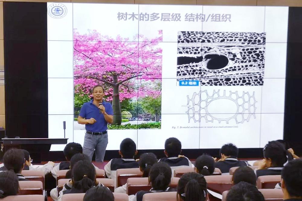 """奉贤中学开展""""创新,让生活更美好!""""创新素养讲座"""
