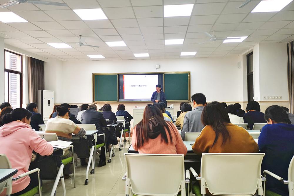 金卫中学举办数学学科讲座活动