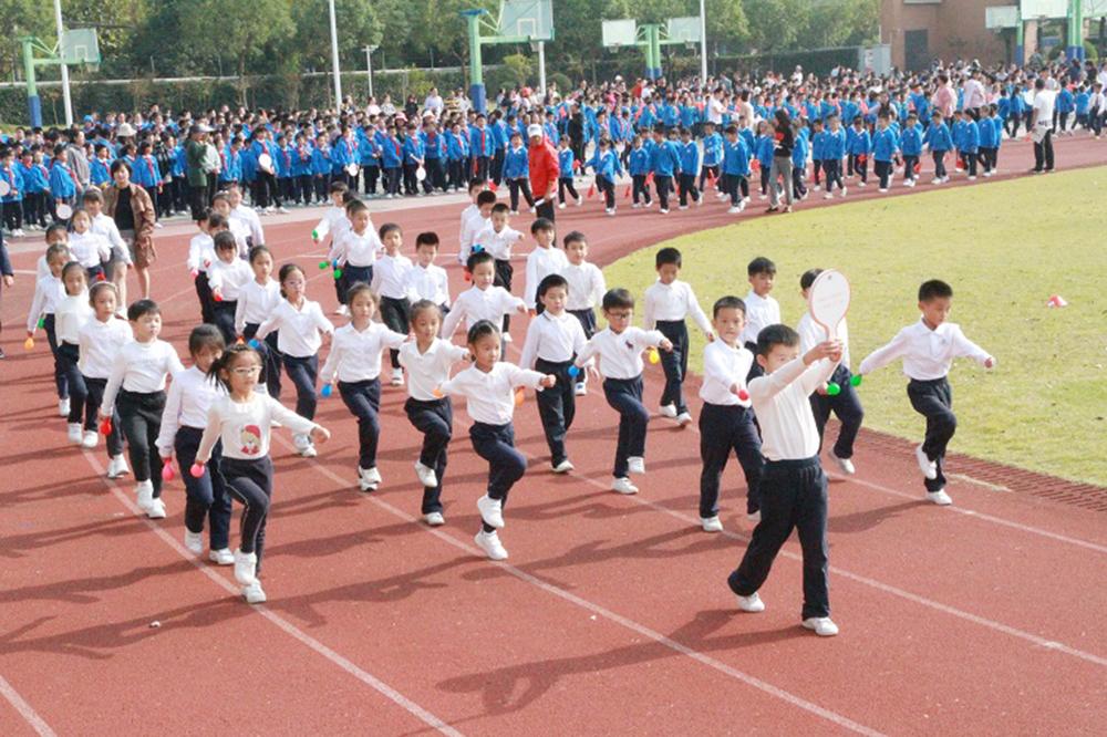 上外尚阳学校2019年秋季趣味运动会开展