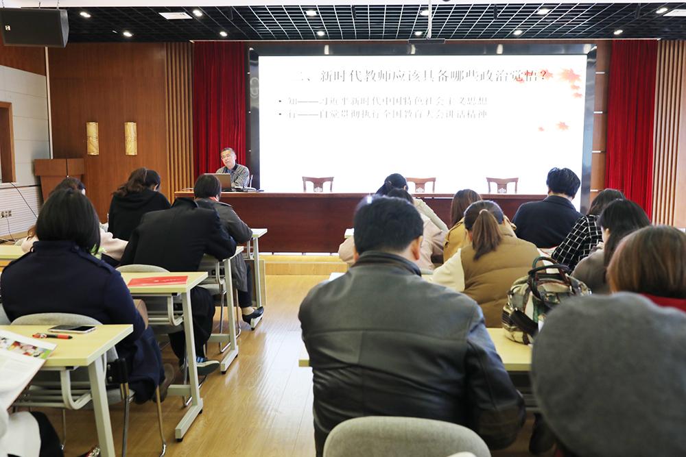 朱泾小学组织党课学习《新时代教师的政治觉悟》