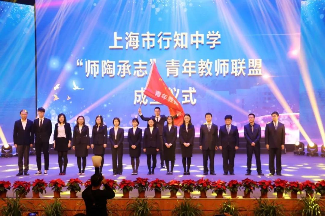 今天,上海市行知中学建校80周年!全国校友相聚,重温青春记忆