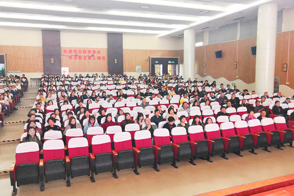 曙光中学:合力筑梦共拼未来