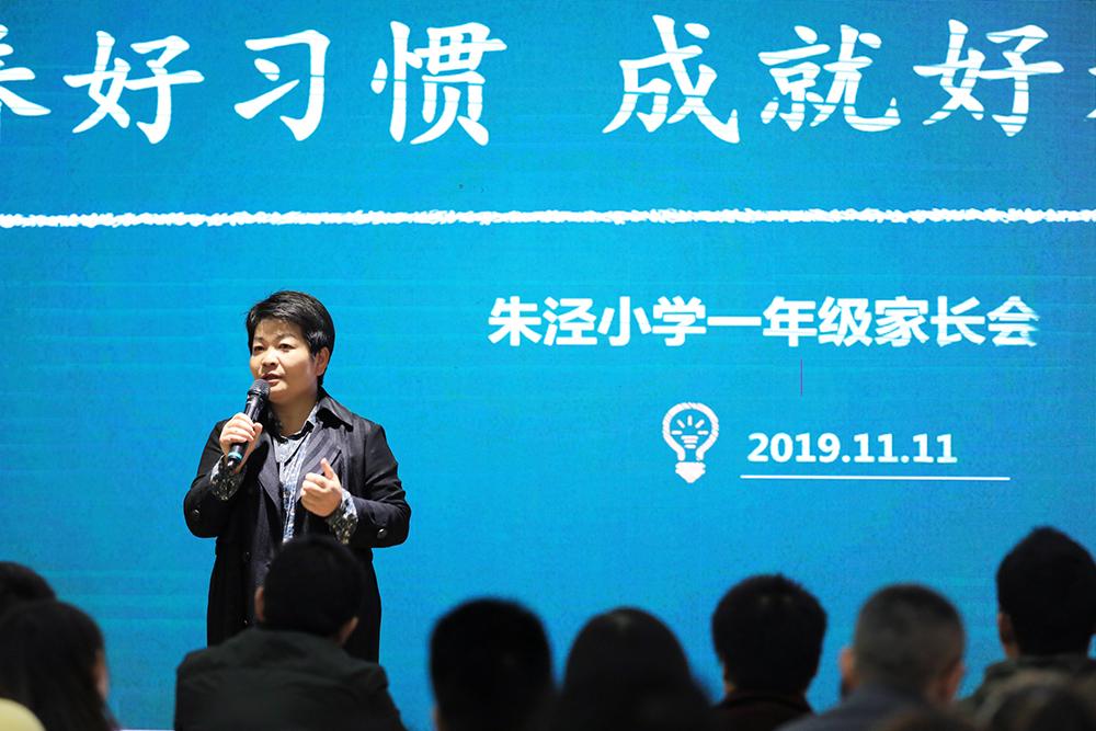 朱泾小学:培养好习惯 成就好未来