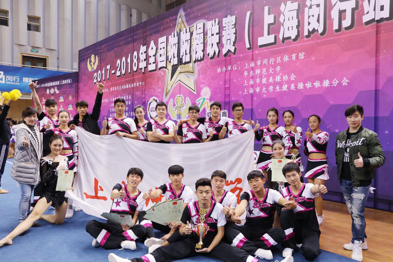 深化体育课改 | 上海师范大学:满足大学生个性需求