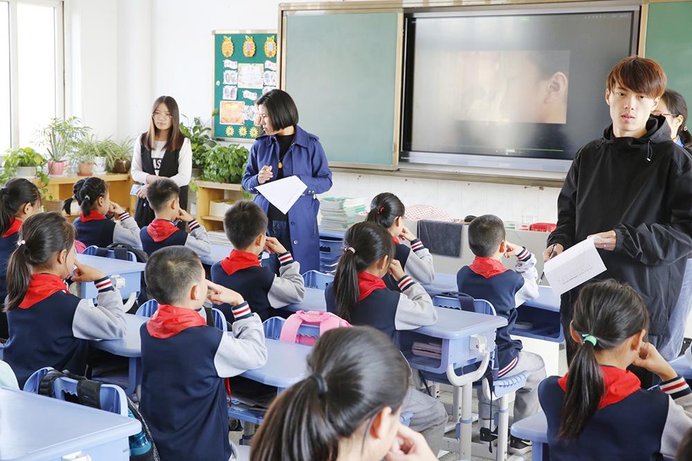 朱泾小学举行2019学年第一学期眼保健操比赛