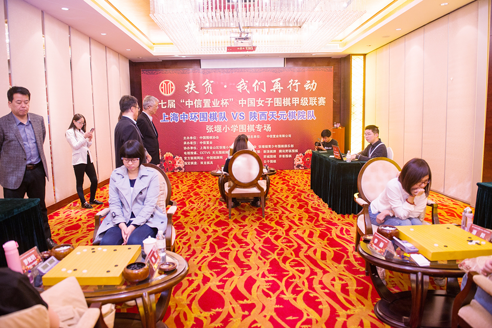 """张堰小学成功承办2019年第七届""""中信置业杯""""中国女子围棋甲级联赛赛事"""