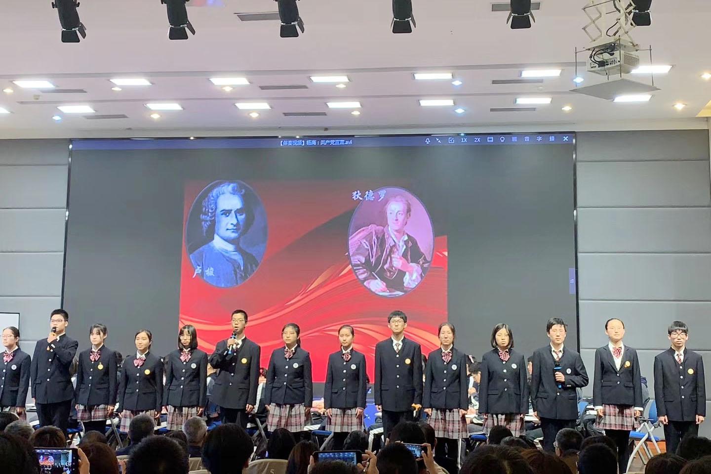 抓主线谋创新,高中思政教学研讨在杨浦举行