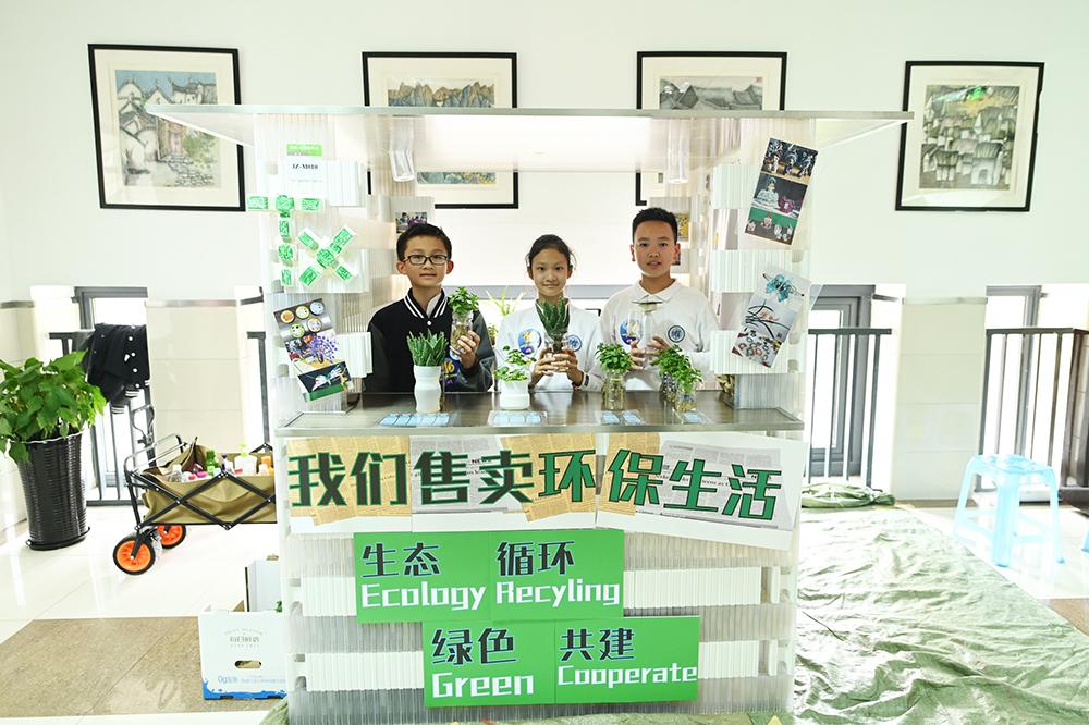 学科技挑战当下育创意迎接未来——第十六届上海未来工程师大赛顺利举行
