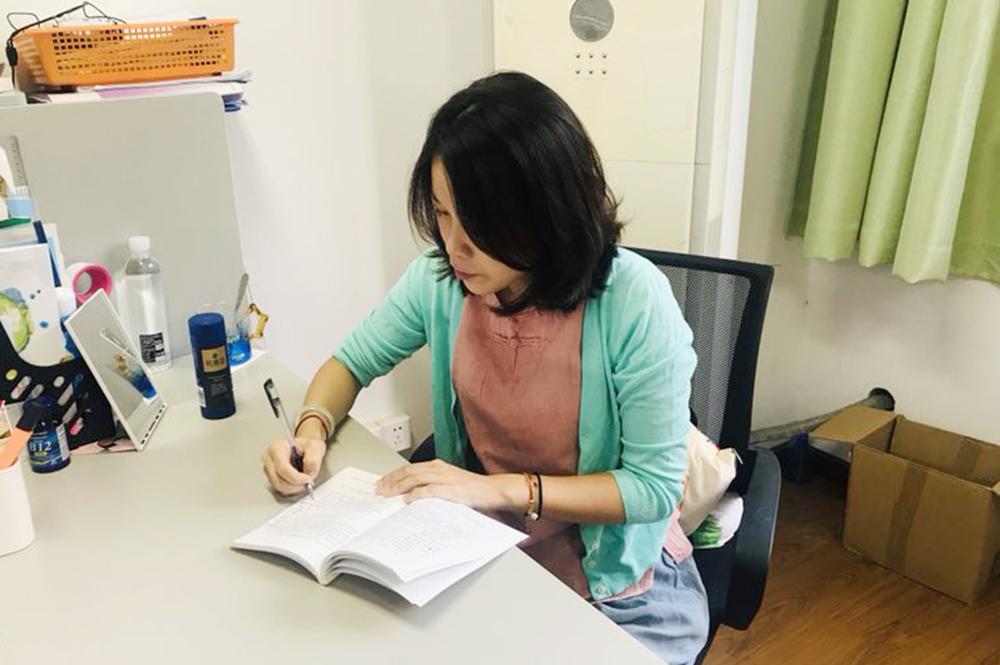 """上外尚阳学校党支部推进""""不忘初心 牢记使命""""主题教育活动"""