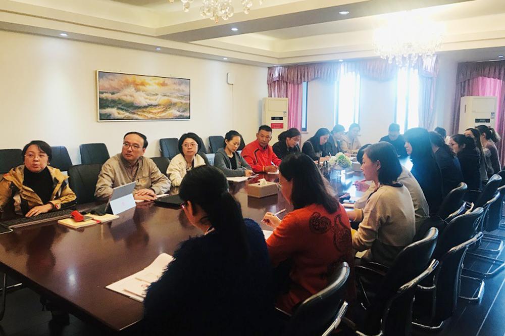 """上海外国语大学尚阳外国语学校党支部""""不忘初心 牢记使命""""主题教育再次深入开展"""