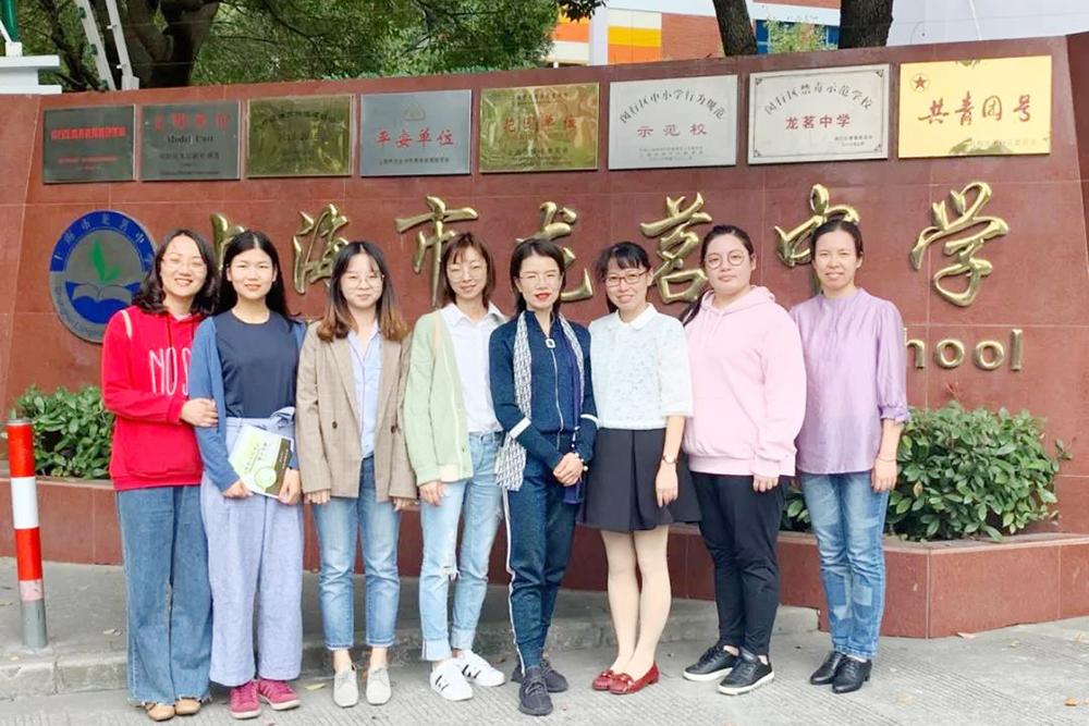 金山初级中学部分教师赴上海市闵行区龙茗中学听课学习