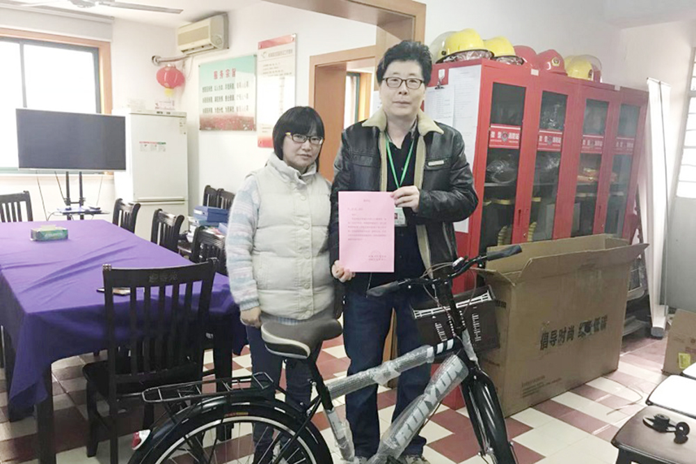 """联建小学""""不忘初心,牢记使命""""主题党日活动"""