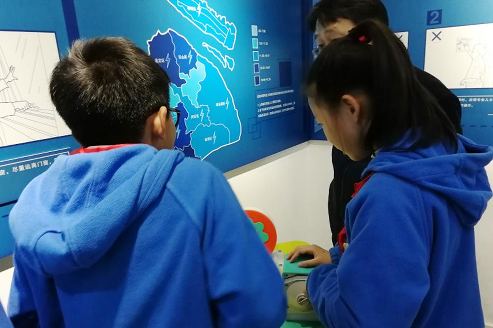 上外尚阳学校:公共安全教育 提升自救能力