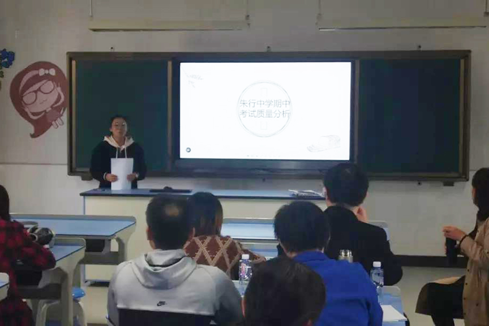 金山区初中物理学科(南片)主题教研活动在金山初级中学举行