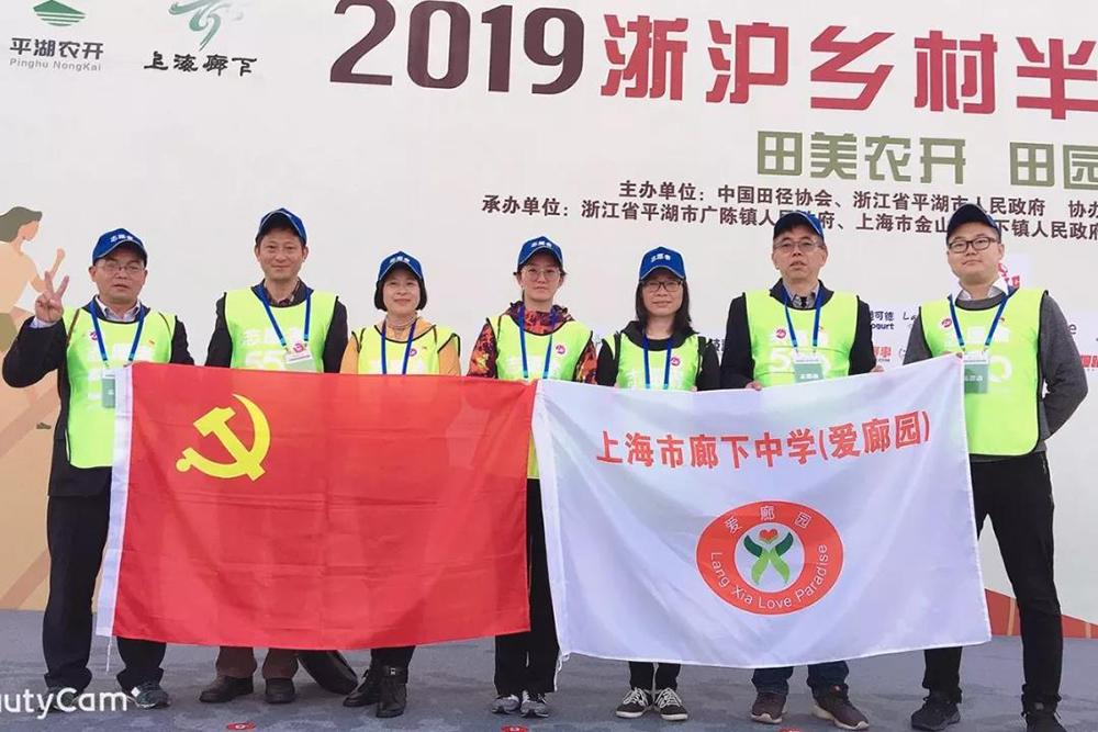 廊下中学师生开展创城志愿服务活动