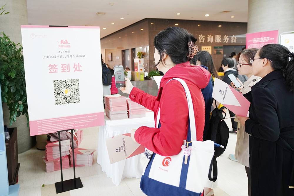 """""""育之有道""""APP正式发布,上海科学育儿指导公益项目""""互联网+""""再升级"""