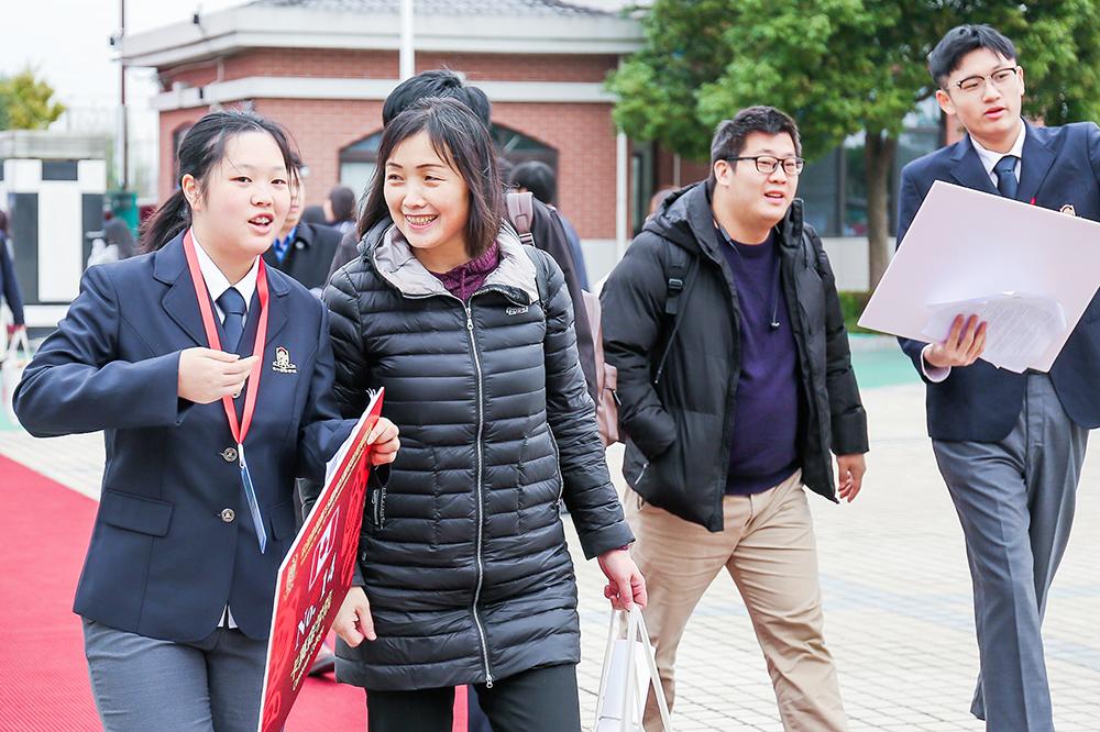 聚焦学生未来发展 定位国际化精英人才——第十五届枫叶国际教育博览会在沪落幕