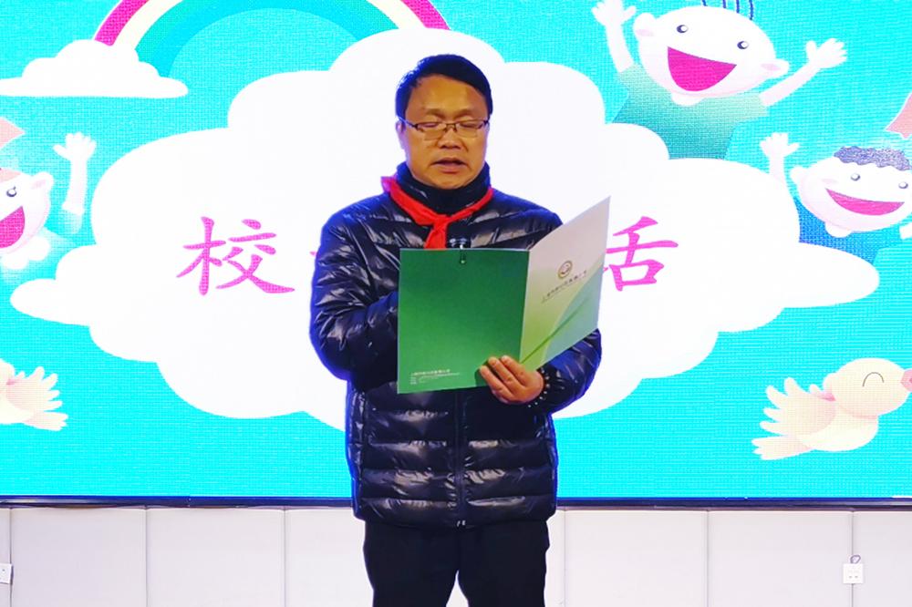 张堰小学举行小红星儿童团入团仪式