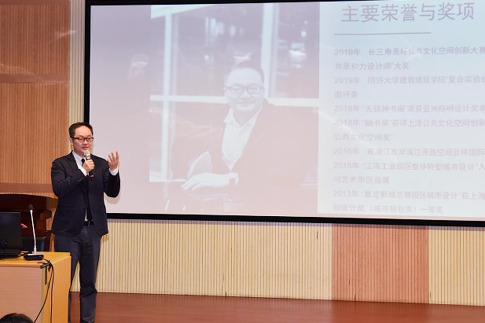 著名建筑师陈嘉炜到曙光中学开设讲座