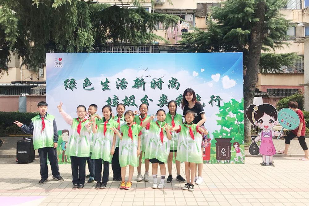联建小学开展系列志愿者服务