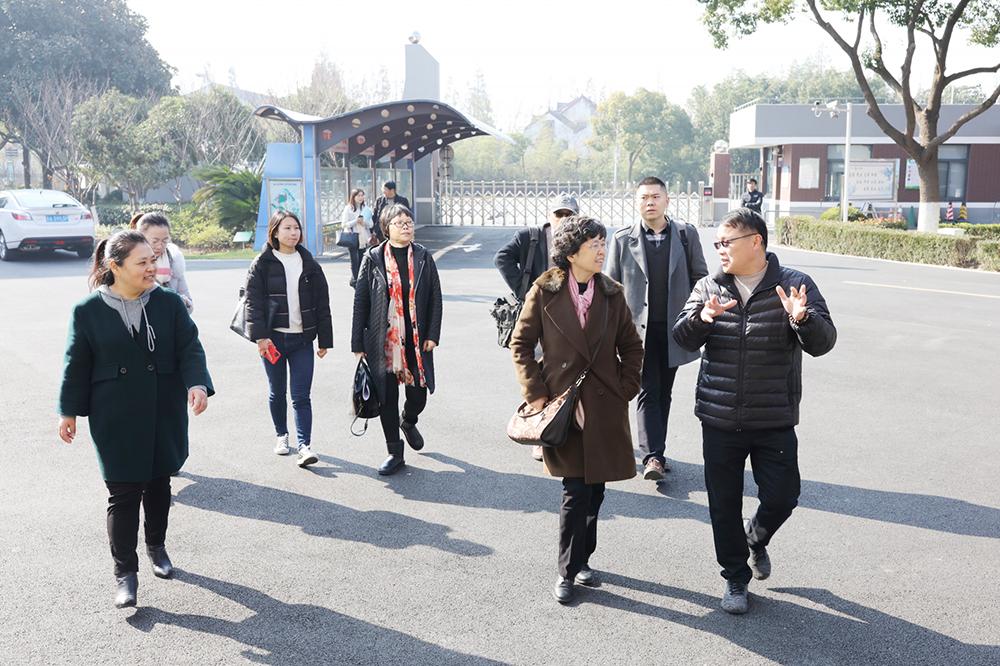 市级特教专家组到张堰小学调研