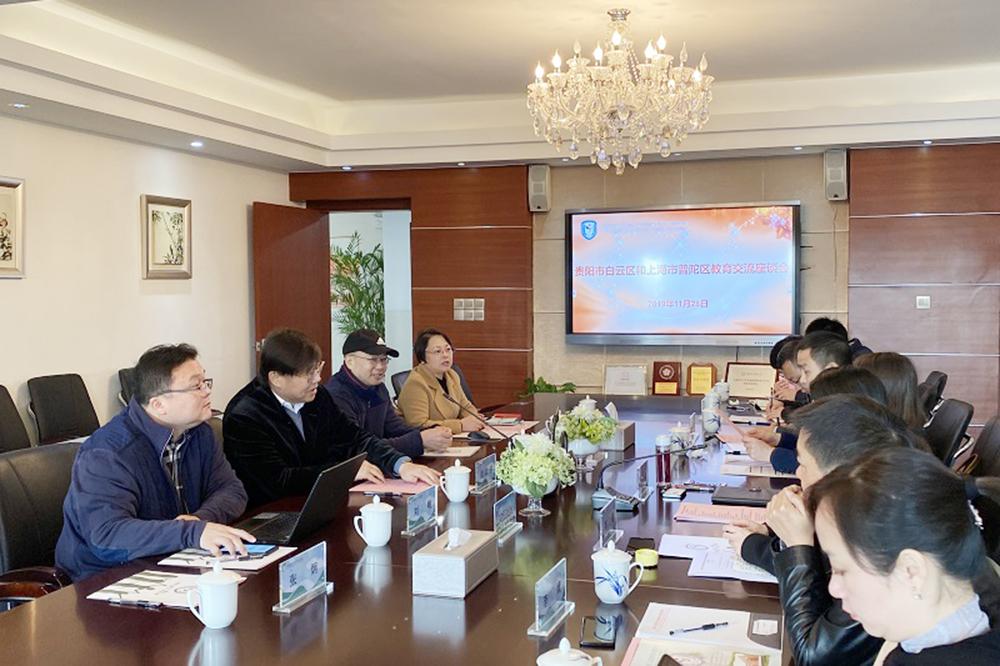 上外尚阳学校:沪黔教育交流 携手互助奋进