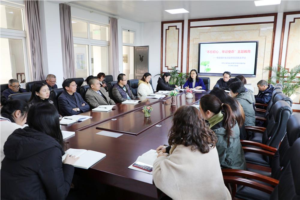 钱圩中学党支部召开专题组织生活会暨党员民主评议