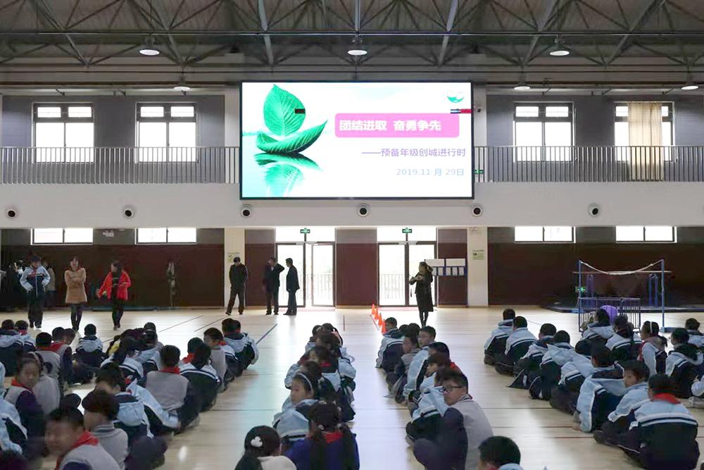 金卫中学:团结进取 奋勇争先