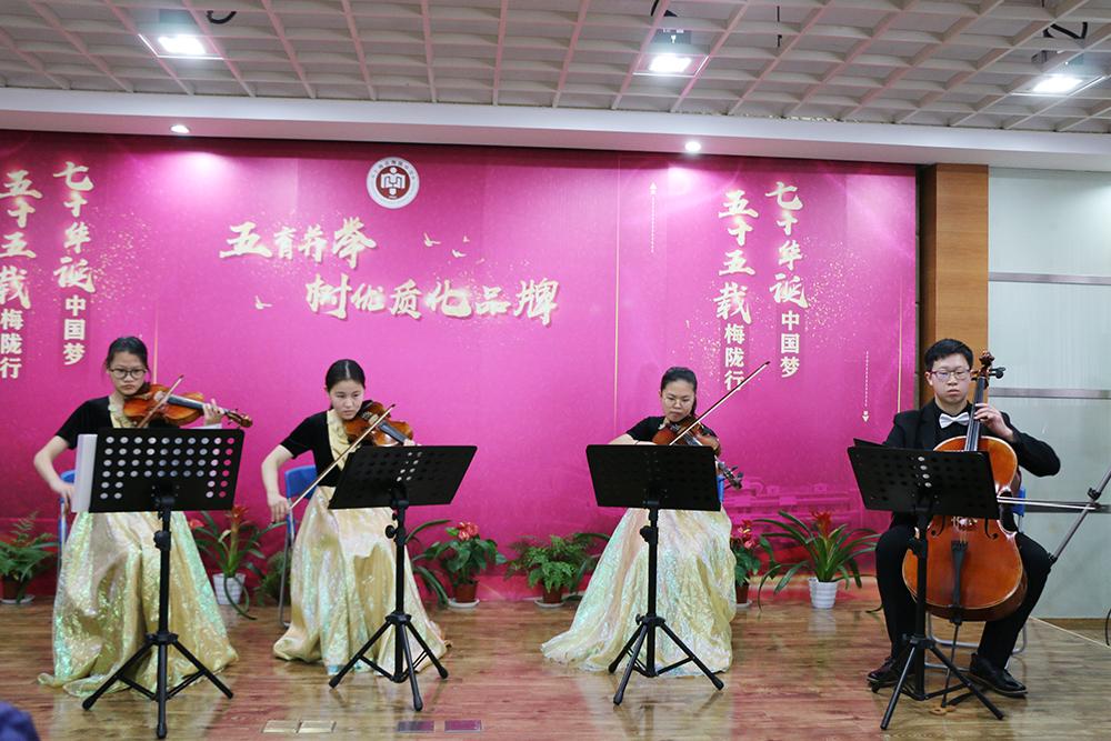 五育并举 树优质化品牌——上海市梅陇中学举行建校55周年主题活动