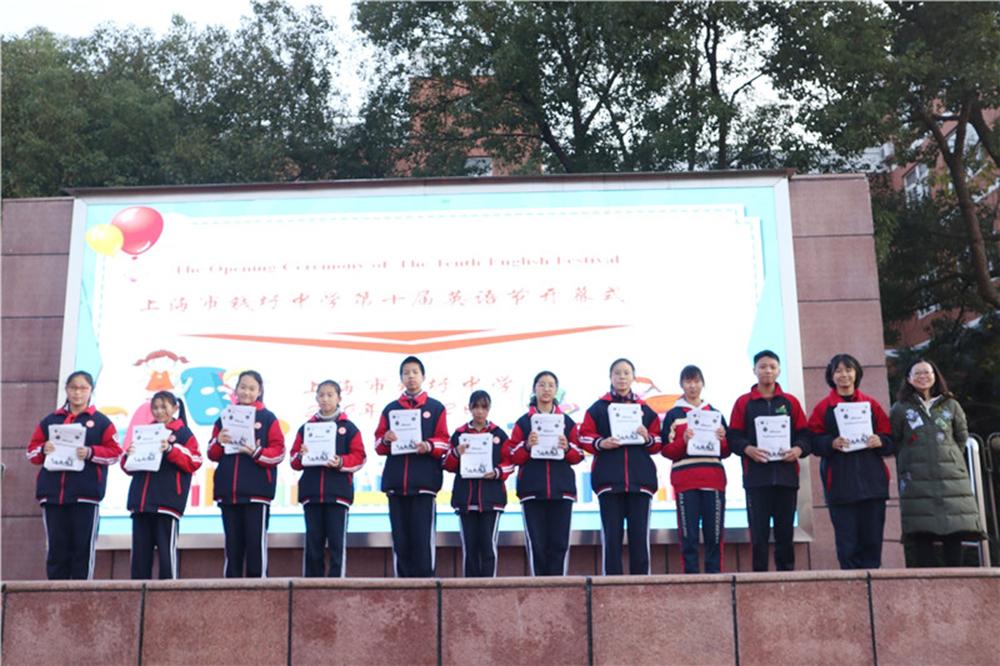 钱圩中学:弘扬中华传统文化 提升英语核心素养
