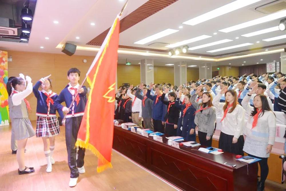 上海市金山初级中学十四岁生日仪式暨上海市少先队示范校巡访活动