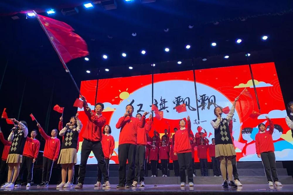 奉贤中学:唱响红色经典 抒发青年豪情