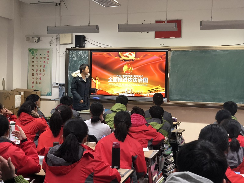曙光中学举行宪法宣传周主题教育活动